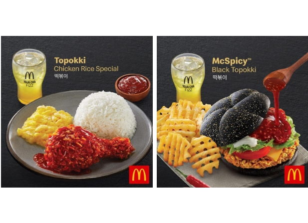 Diskon McDonalds Promo Menu Baru McSpicy Black Topokki Burger & Toppoki Chicken and Rice Special