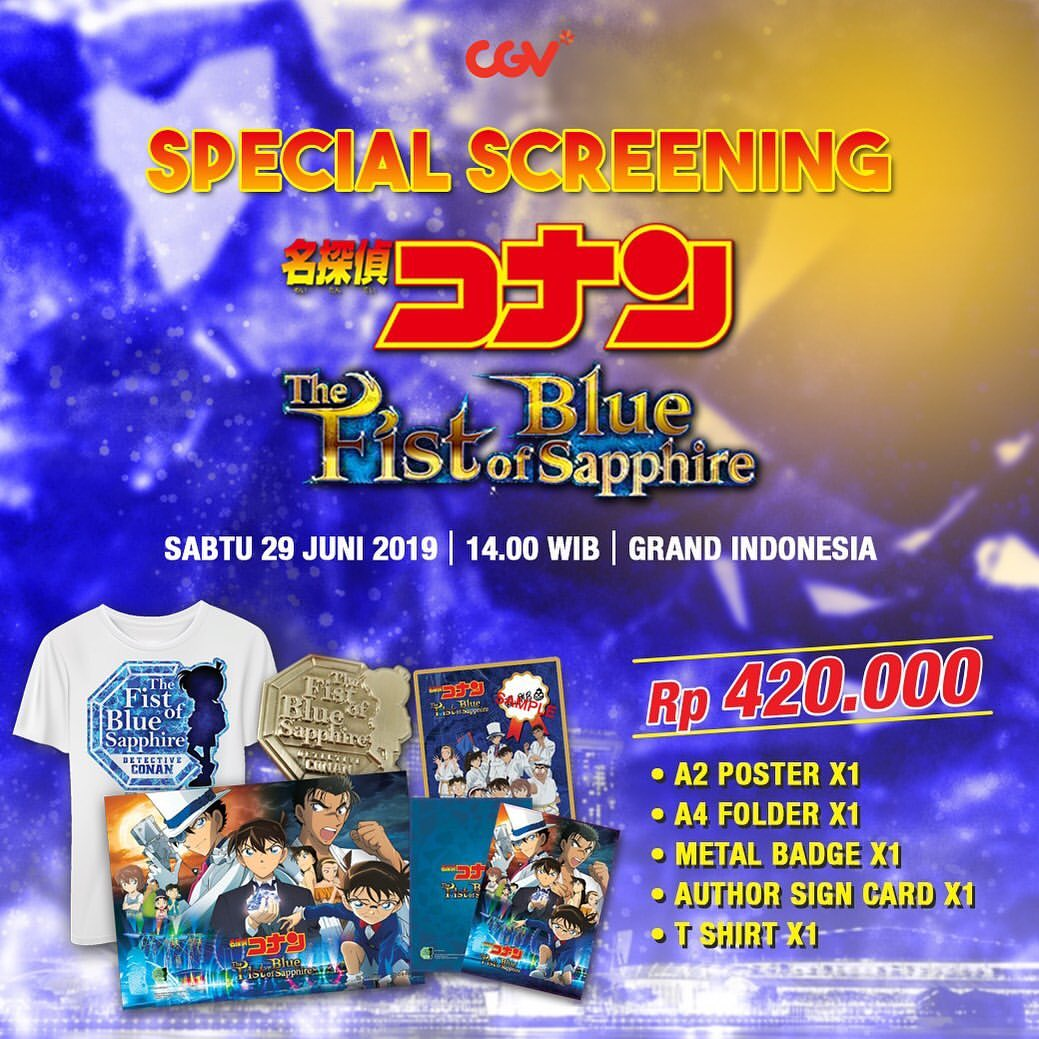 CGV CINEMA Promo Special Screening Detective Conan : The Fist of Blue Sapphire