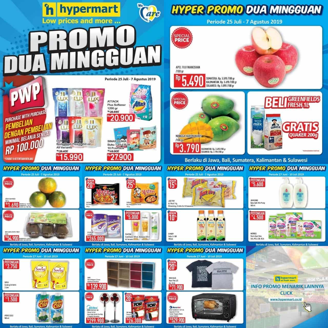 Diskon Katalog Promo Hypermart Periode 25 Juli - 7 Agustus 2019