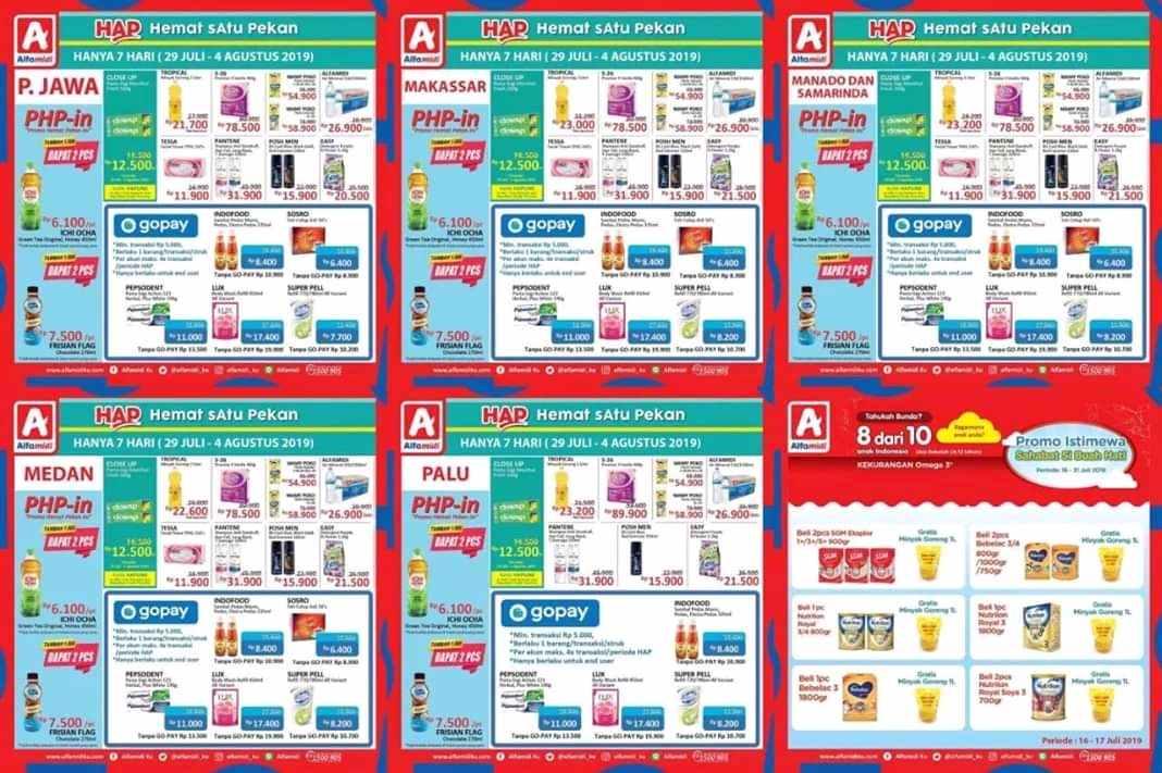 Katalog promo ALFAMIDI periode 29 Juli - 04 Agustus 2019