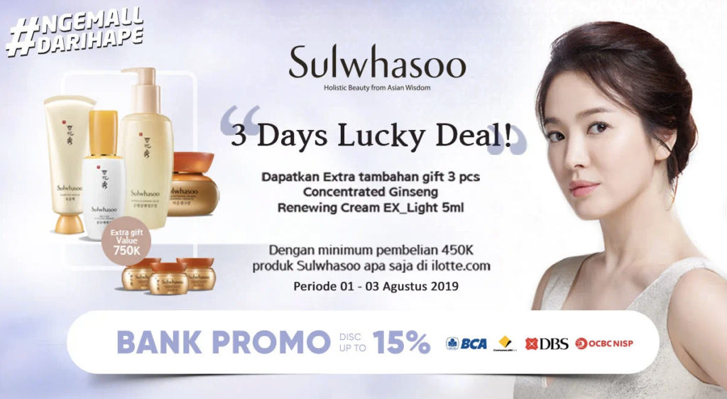 iLOTTE.COM Promo SULWHASOO, Get Gift 3 pcs Concentrated Ginseng Renewing Cream EX_Light*